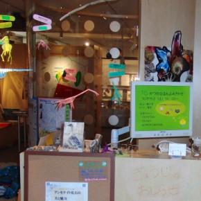 札幌市博物館センターで電池実験