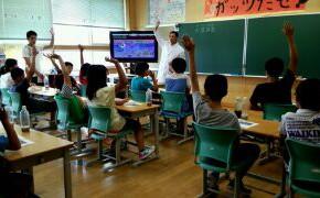 2014 寿都町理科特別授業