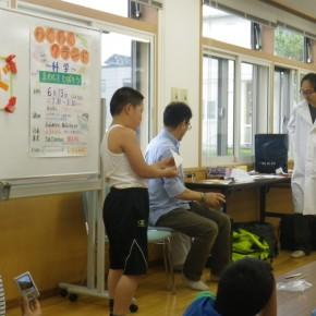 北広島市輪厚児童センター サポート