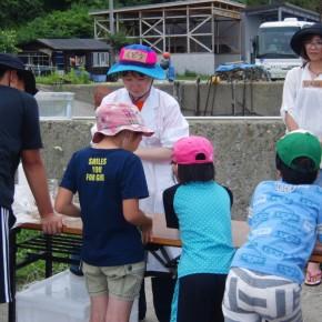 寿都町(夏)のサポート