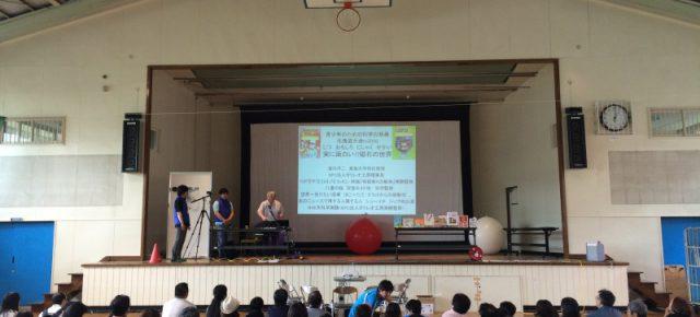 科学の祭典in北海道